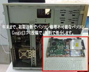 DSCF3640.jpg