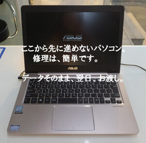 DSCF5068.jpg