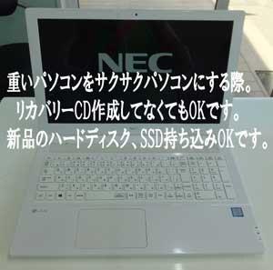 DSCFco3999.jpg