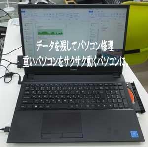 DSCFo3751.jpg