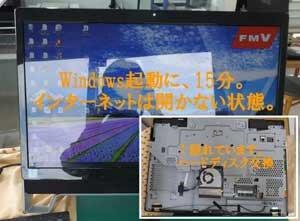 DSCFo4063.jpg