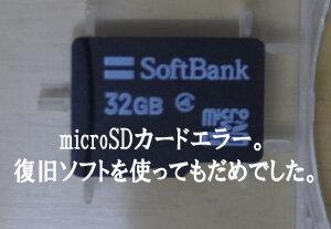 DSsCF01s37.jpg
