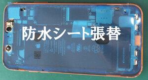 DSsCF51s76.jpg