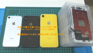 DSyCF6560y.jpg