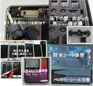 DSsCF47s56.jpg